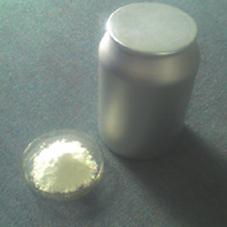 Roflumilast intermediate B